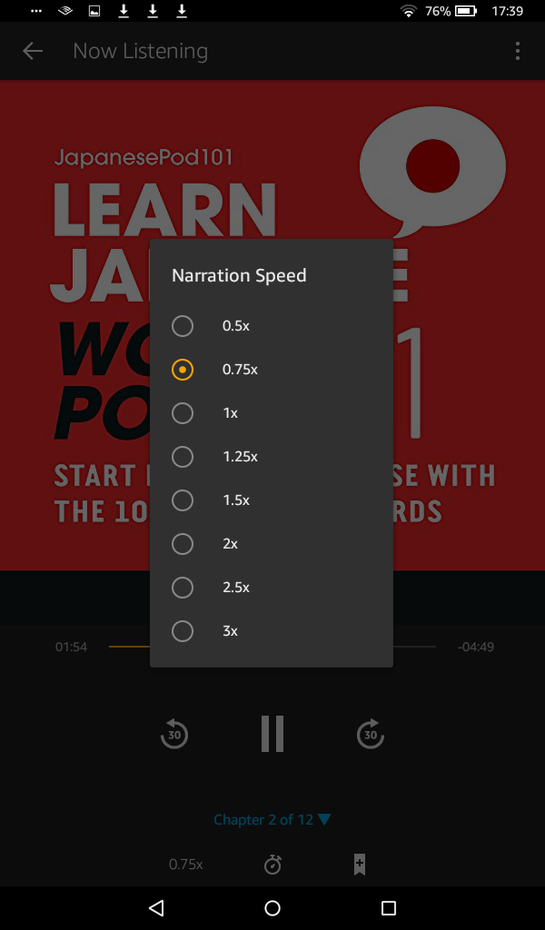 Audible app - narration speed